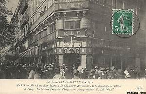 paris boulevard sebastopol paris ier arr cartes With magasin meuble boulevard sebastopol