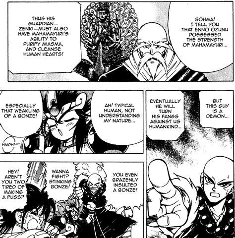 Zenki's In Battle Stats/powers And Abilities