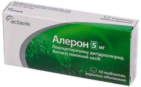 Ксизал таблетки 5 мг, 14 шт. цена в Уфе 548.10 р. купить дешево..