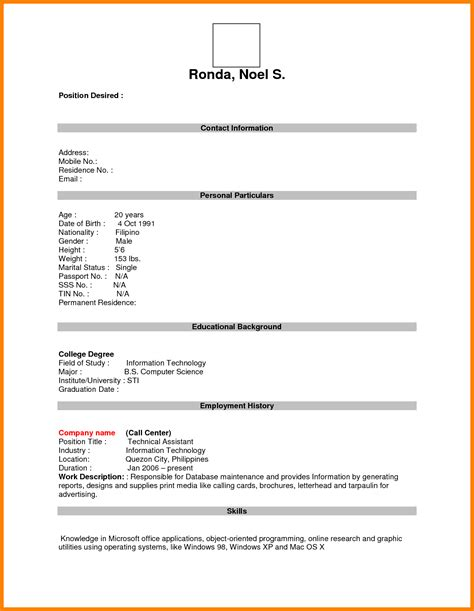 Blank Resume by 7 Exle Of Blank Resume Cains Cause