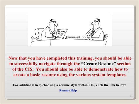 Cis Resume Creator by Cis Resume Serious