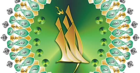 Asma Ul Husna {high Resolution}
