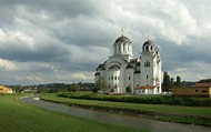 File:Valjevo, chrám.JPG - Wikimedia Commons