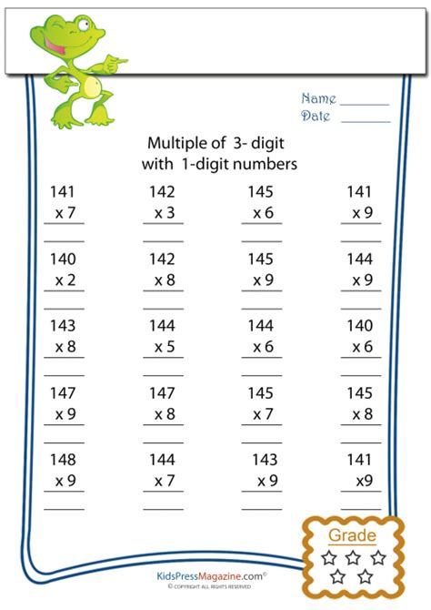 multiplication worksheet  digit   digit