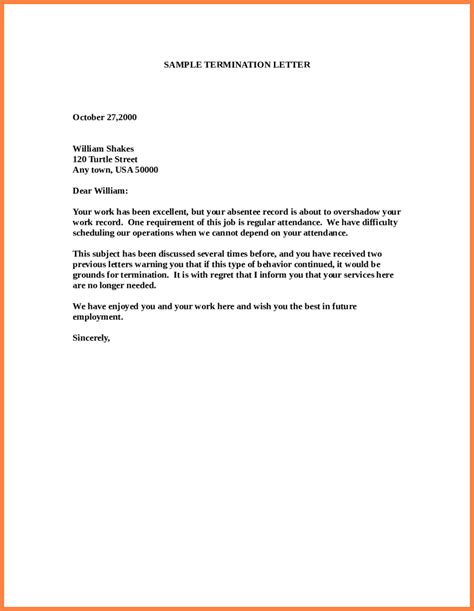 employment termination notice sample notice letter