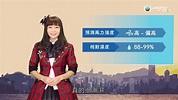 myTV SUPER - 【myTV SUPER 動畫放送.簡淑兒萌萌導航】 myTV...