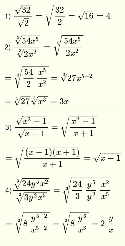 divide radical expressions questions with solutions for grade 10