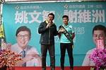 台北市議員選舉》民進黨提27席掉8席 謝長廷的兒子謝維洲也落馬-風傳媒