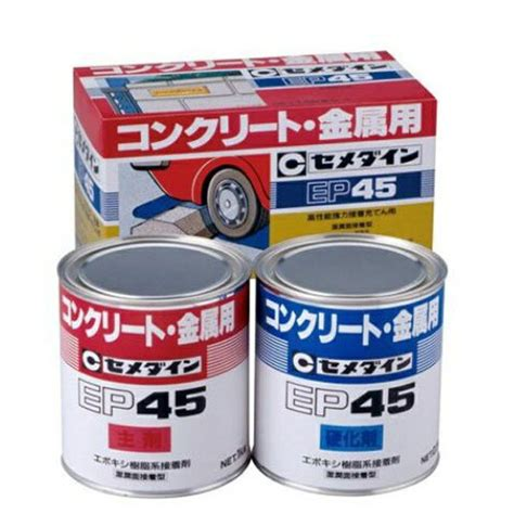 【楽天市場】セメダイン セメダイン EP45 1.5kgセット | 価格比較 - 商品価格ナビ