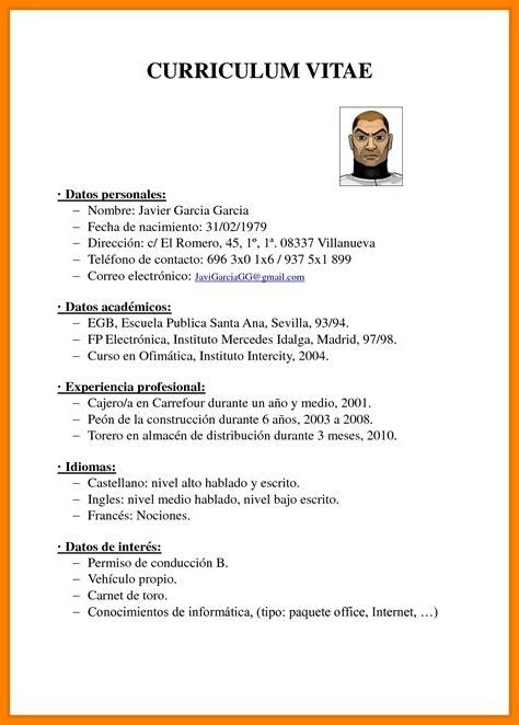 Formato De Resume by 6 Curriculum Vitae Formato Pdf Teller Resume