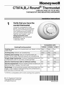 Honey Well Thermostat Manual