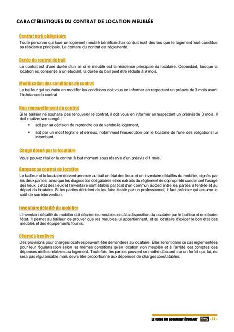 guide du logement 233 tudiant 2016
