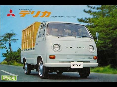 Modifikasi Mitsubishi Delica by Modifikasi Restorasi Colt Delica Doovi