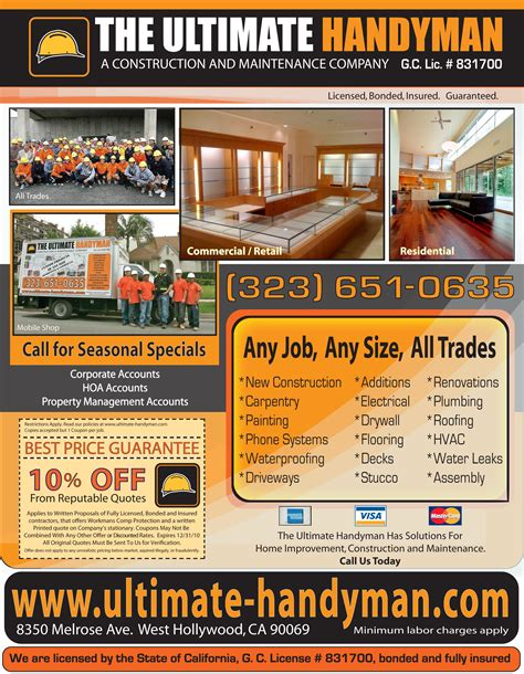 search results door jamb carpentry
