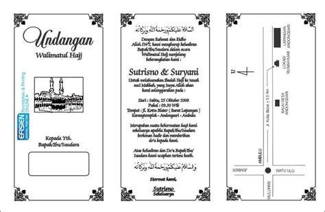 contoh undangan walimatul haji contoh isi undangan