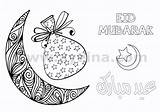 Eid Coloring Card Mubarak Ayeina Cards Printable Ramadan Pages Arabic Printables Moon Gift Star Decorations Text English Activities Adult Crafts sketch template