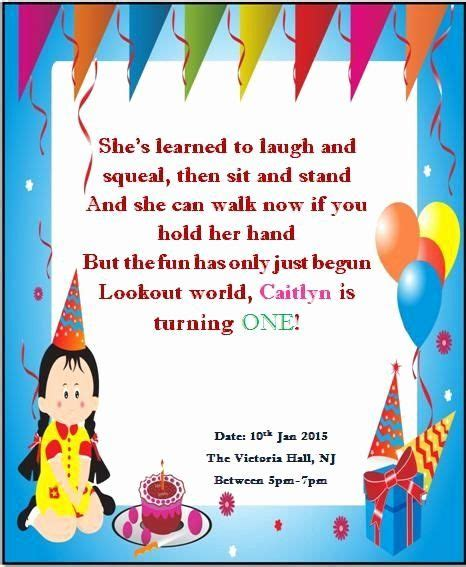 birthday party invitation card template birthday