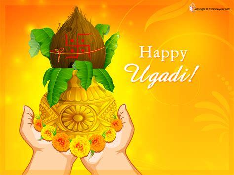 Ugadi Images Ugadi 2018 Traditions And Customs