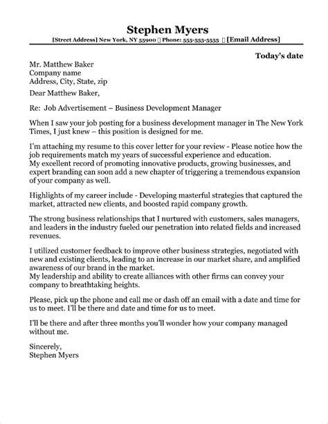 cover letter  development manager software development