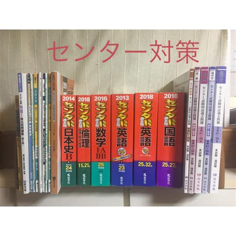 大学 入試 英語 参考 書