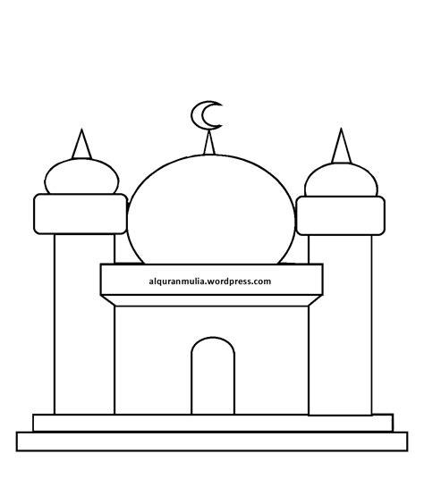 gambar kartun muslimah mengaji gambar kartun
