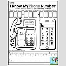 I Know My Phone Number! Tons Of Meaningful Back To School Printables For Kindergarten