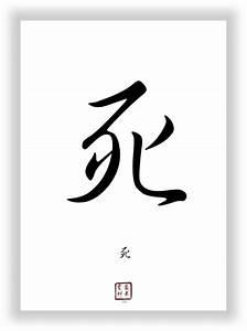 Japanisches Zeichen Für Glück : tod chinesisches japanisches schriftzeichen zeichen symbol ~ Orissabook.com Haus und Dekorationen