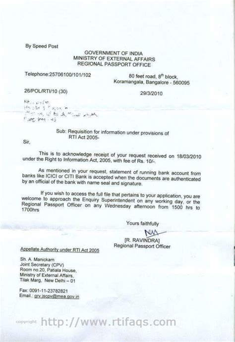 private bank statement  address proof rti india faqs
