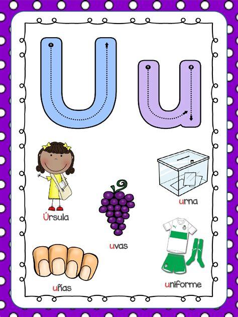 vocales para unir con dibujos fichas preescolar para aprender las vocales vocales letra