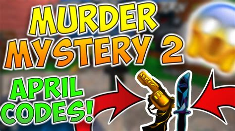 We highly recommend you to bookmark this page because we will keep update the additional codes once. Roblox Murder Mystery 2 All Codes March 2020 - YouTube