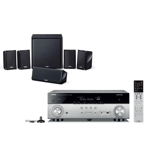 yamaha ns p40 yamaha musiccast rx a660 titane ns p40 yamaha musiccast rx a660 titane yamaha ns p40