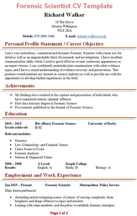forensic scientist cv