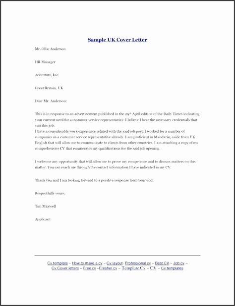 covering letter template  cv sampletemplatess
