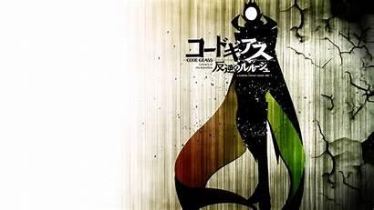 Geass Code Wallpapers Desktop Background Pc Anime