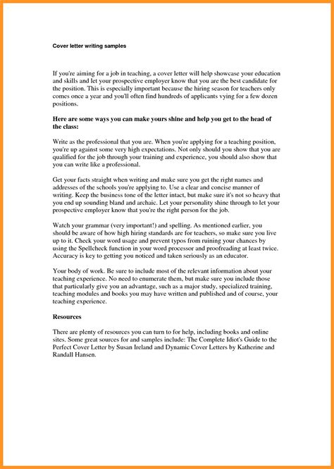 professional writing sample  bio letter format