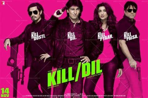 atkilldilfilm official poster revealed kill dil