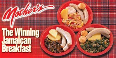 jamaican breakfast menu card