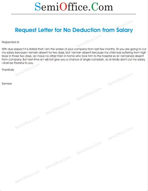 application   cutting salary