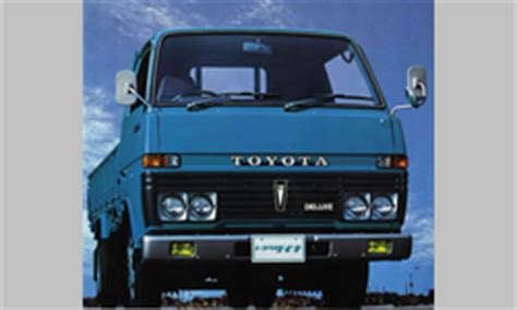 75 years of toyota toyota motor corporation global website vehicle lineage in depth