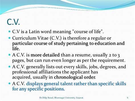 resume c v biodata and eportfolio