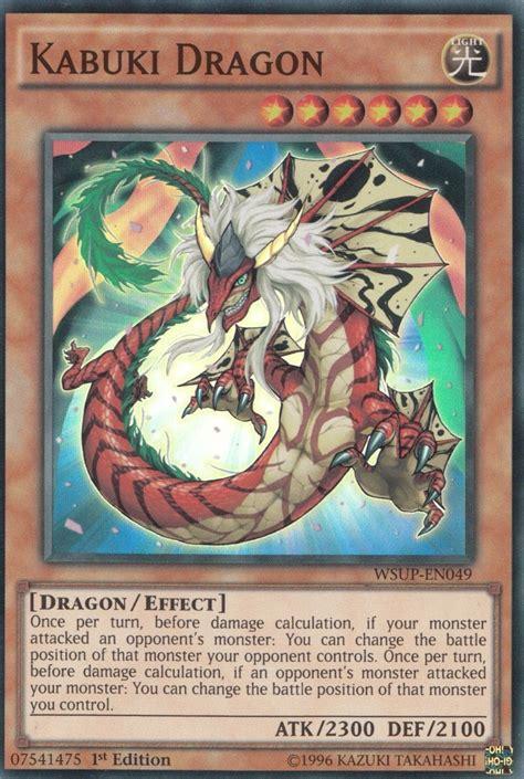 dragon kabuki yugioh cards wsup card yu gi oh leaks super early god wikia en049 rare tcg zelta