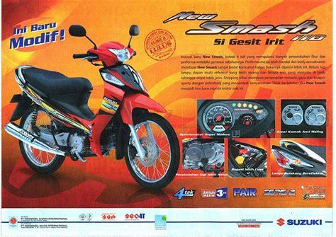Modifikasi Motor Smash 2003 by Modifikasi Motor Smash 110 Sr Thecitycyclist