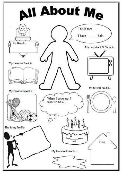 all about me worksheet day of school activity 442 | 522df159b074de8dc904f6682b6056ac day care activities school age activities daycare