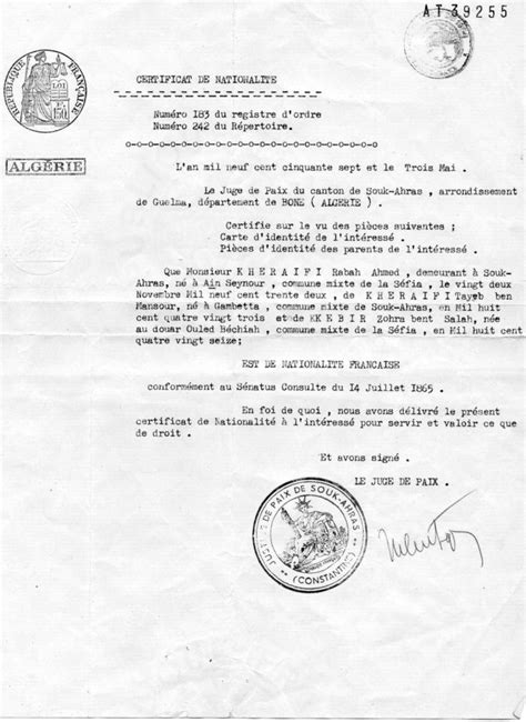 bureau de nationalit fran aise bureau de nationalite franaise 28 images demande d
