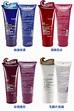 【商品】 Bloom Young 心心花漾~免沖洗護髮霜(200g) 4款可選 - 15286565-哪裡買的到?