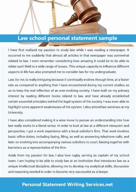 llm personal statement
