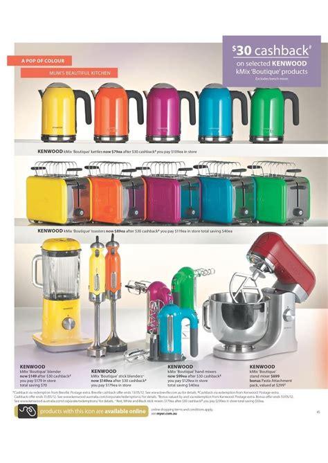 colourful appliances   home kitchen colors