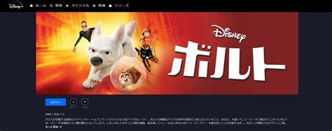 映画 無料 視聴 サイト
