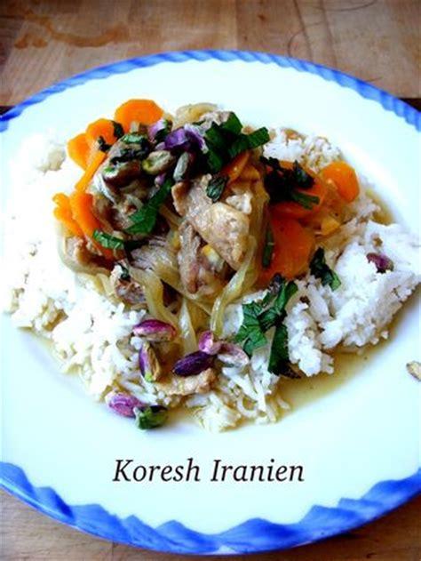cuisine iranienne khoresh d 39 agneau recette iranienne ideoz voyages