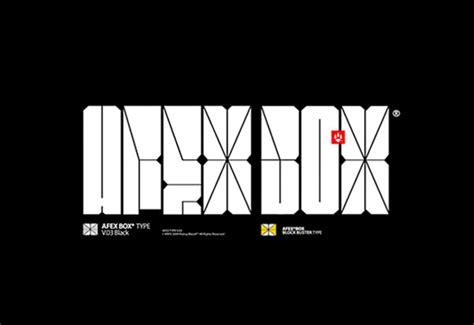 33 Cool Identities, Logos & Custom Types  Graphic Art News